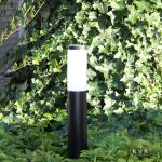 Tuinlamp Stilo laag - zwart